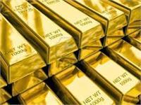 Giá vàng trong nước
